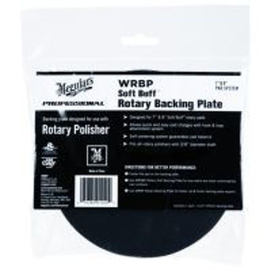 Picture of MEGUIARS BACKING PAD